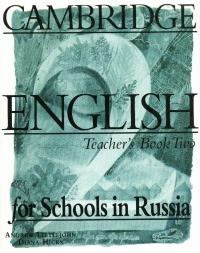 Cambridge. Английский язык 7 кл. 2й уровень. Методическое пособие